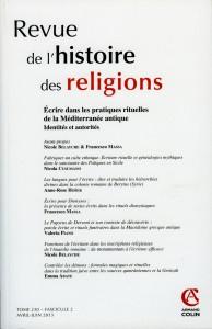 RHR 230-2 (2013)